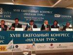 «Натали Турс» провела для директоров агентств Казахстана Первый Конгресс в ОАЭ