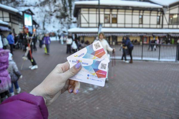 ски-пассы «Роза Хутора»