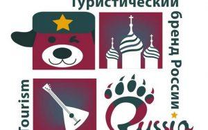 туристические логотипы