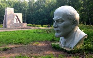 Ленинскими тропами