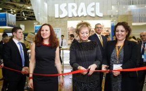 Туристическая выставка в Израиле