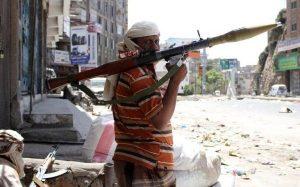 война против Йемена