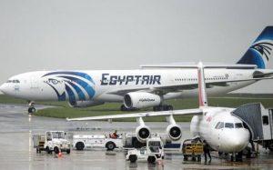 полеты в Каир