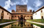 Волшебная Альгамбра (Испания)