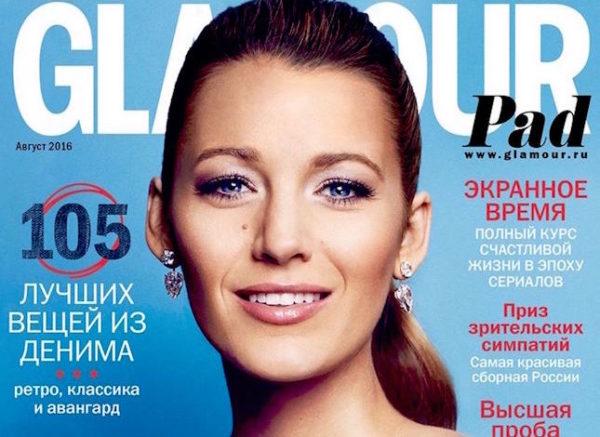 Glamour-Info