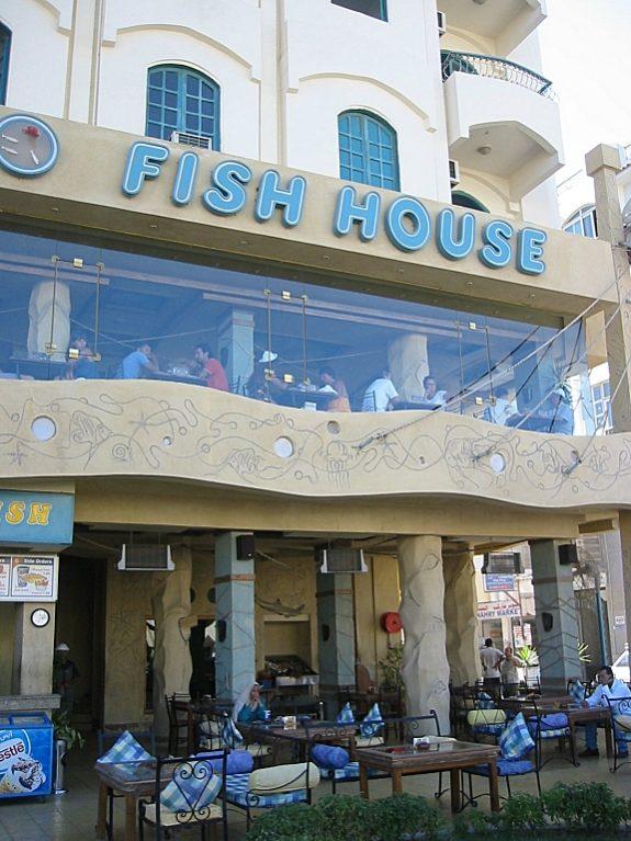 Рестораны в Хургаде
