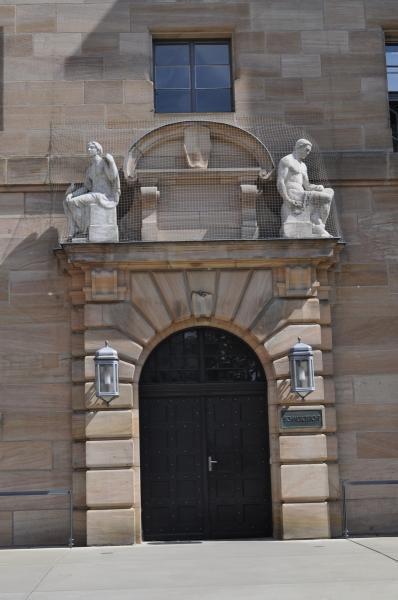 Здание суда присяжных