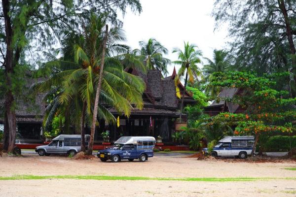 Провинции Таиланда