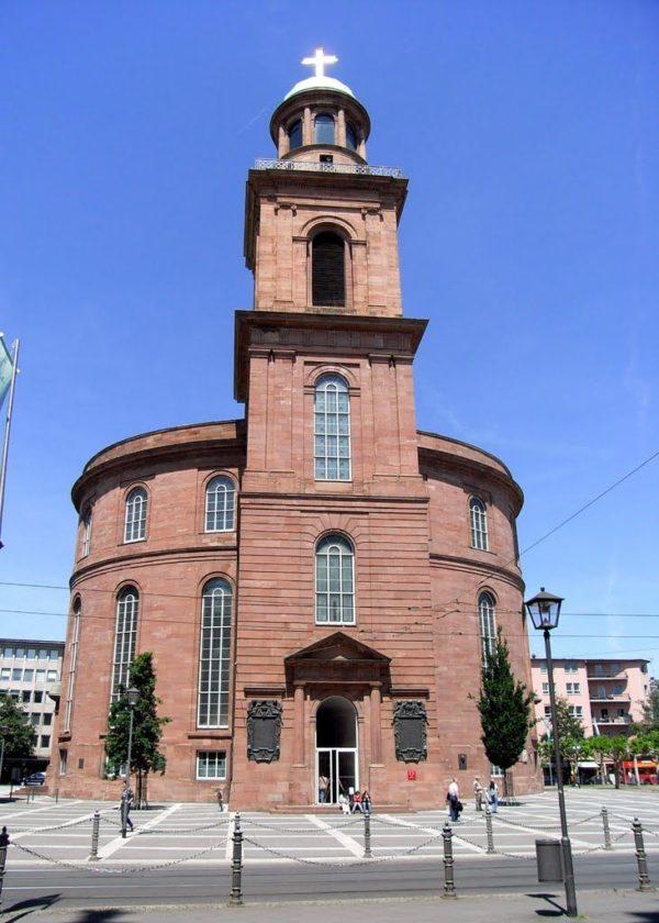 Церковь Святого Павла