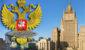МИД РФ отреагировал на новые теракты в Египте